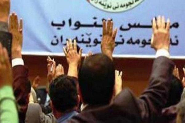 عراقی پارلیمنٹ نے العبادی کے منتخب وزراء کو اعتماد کا ووٹ دیدیا