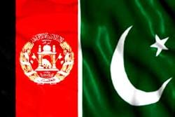 پرچم افغانستان. پاکستان