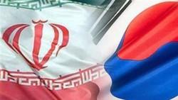 S. Korea, Iran to enhance literary exchanges