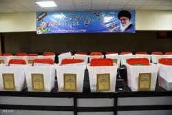 تبلیغات دور دوم انتخابات مجلس شورای اسلامی در شهرضا
