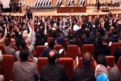 گهورهترین فراکسیۆنی پارلمانی عێراق  ڕێکخرا