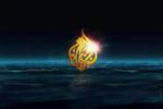 مقامات عراقی دفتر شبکه قطری «الجزیره» را در بغداد تعطیل کردند
