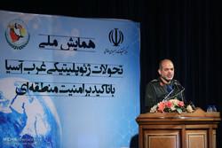Containing Iran 'undergirding geopolitical developments' in ME