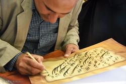 Calligraphy contest