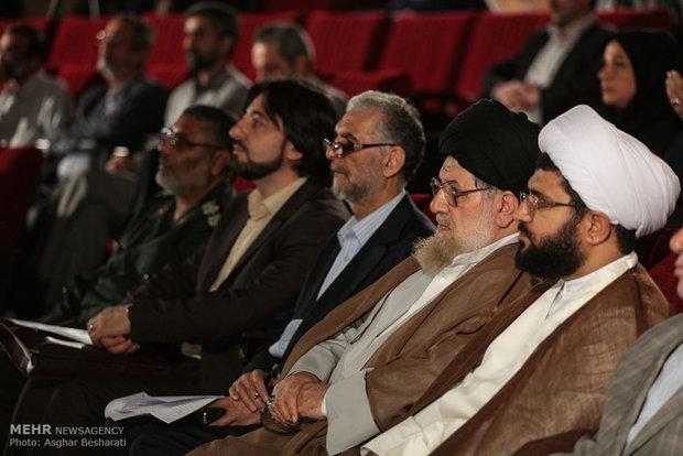 همايش بين المللی « خليج فارس، ظرفيت ها و چالش های پيش روی »
