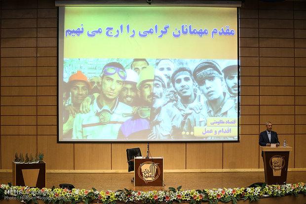 گردهمایی کارگران استان قم