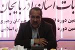 منتخبان مرحله دوم انتخابات مجلس شورای اسلامی مشخص شد