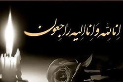 امام جمعه اسبق شوشتر دار فانی را وداع گفت