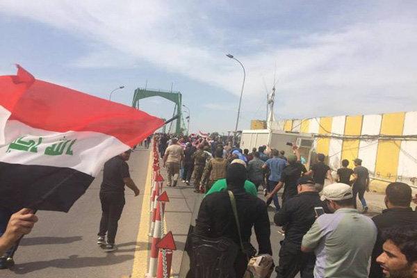 Irak'ta göstericiler parlamento binasına girdi