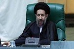 Iran to stand firm against US asset ruling