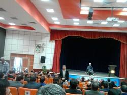 انتظارات اساتید دانشگاهی از شورای عالی انقلاب فرهنگی