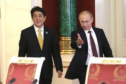 روسیه از جزایر کوریل خارج نمی شود