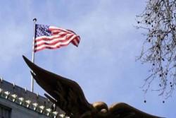 السفارة الأميركية في كابول: الانفجار ناجم عن تدريبات استخدمت فيها قنابل