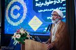 بررسی دوباره پیوستن ایران به کنوانسیون برن در دولت