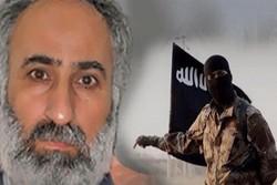 داعش کوژرانی جێگری بهغدادی پشت ڕاست کردهوه