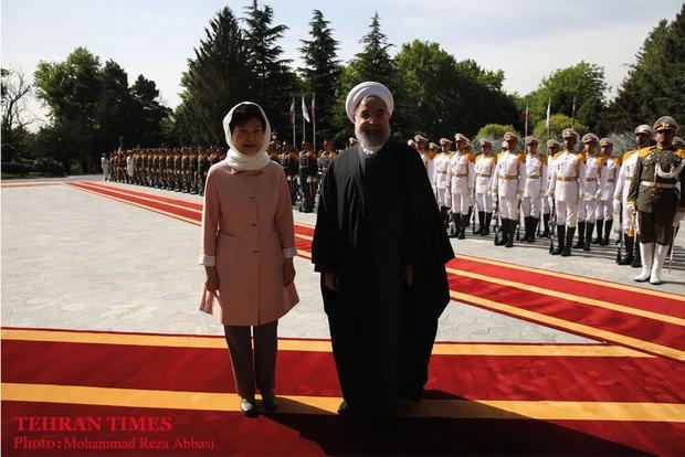 Rouhani welcomes President Park Geun-hye