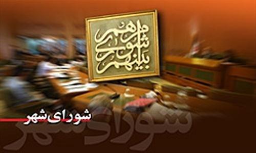 جلسه پرحاشیه شورای شهر ساری