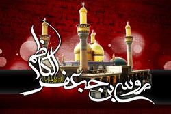 امامی در رنج و بردباری/ امام کاظم(ع) الگوی کظم غیظ