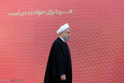 29th Tehran Intl. Book Fair opens today