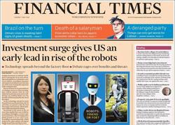 صفحه اول روزنامههای انگلیسی ۱۴ اردیبهشت ۹۵