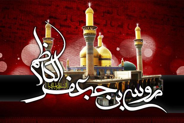 حلم و بردباری امام کاظم(ع) بهترین الگوی انسان کامل است