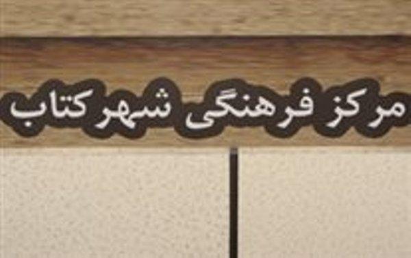 جایگاه تاریخ شفاهی در حفظ و تبیین سیره و اندیشهی امام موسی صدر