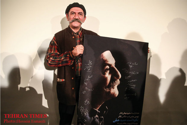 Association of Iranian Theater Photographers honors Hamid Jebelli
