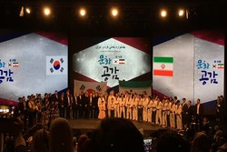 iran korea
