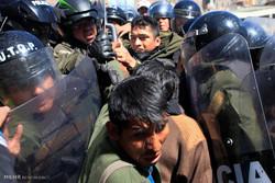بولیویا میں حکومت کے خلاف احتجاجی  مظاہرہ