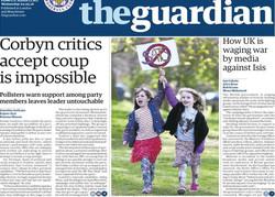 صفحه اول روزنامههای انگلیسی ۱۵ اردیبهشت ۹۵