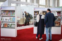 افتتاح معرض طهران الدولي للكتاب