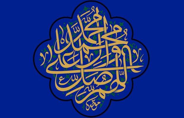 بعثت رسول(ص) در شعر فارسی/ امروز قلب عالم و آدم، حرای توست