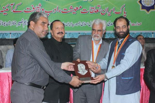 نشست «گفتگوی بزرگ» روابط ایران و پاکستان در خانه فرهنگ لاهور
