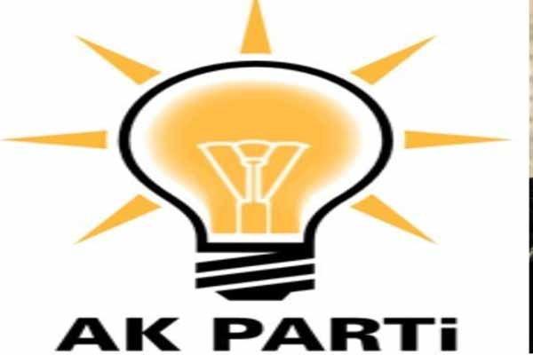 جلسه ویژه حزب حاکم ترکیه در ۲۲ ماه مه برای انتخاب رئیس جدید