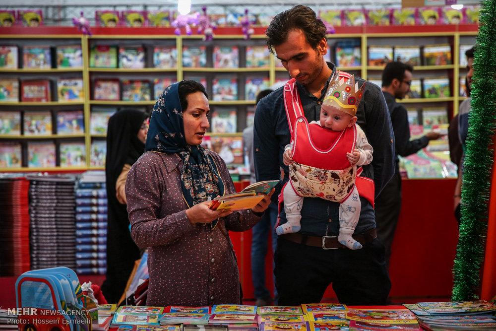 دومین روز از بیست و نهمین نمایشگاه بین المللی کتاب تهران