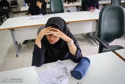 نهمین المپیاد دانشآموزی نانو پایان یافت