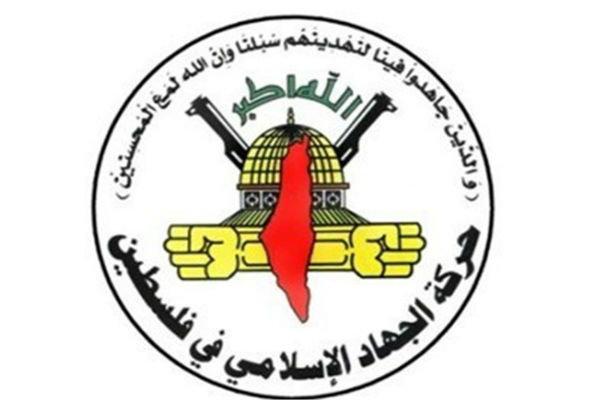 حركة الجهاد الإسلامي تشيد بالعمليةالاستشهادية البطولية في بيت لحم