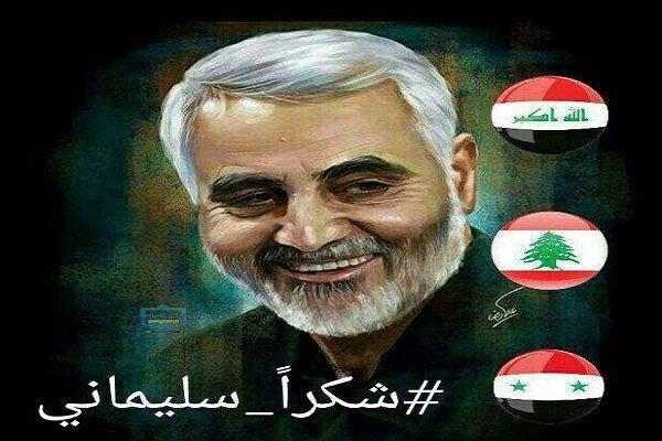 تحركات الصداميين ضد الجمهورية الإسلامية الإيرانية