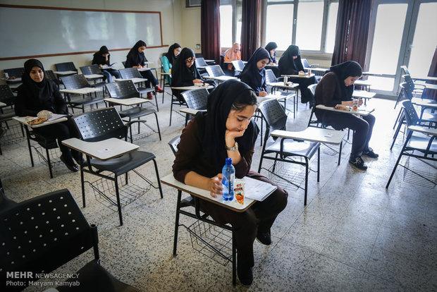آزمون توانمندی «تدریس نانو» برگزار می شود