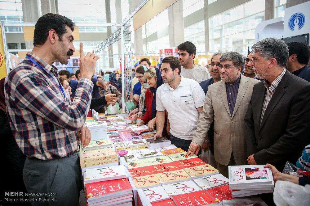 سومین روز بیست و نهمین نمایشگاه بین المللی کتاب تهران