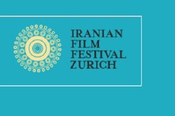 All Iranian films of Zurich Festival