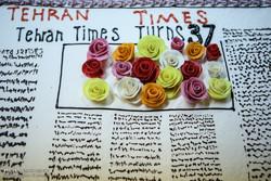 سی و هفتمین سالروز تاسیس روزنامه تهران تایمز