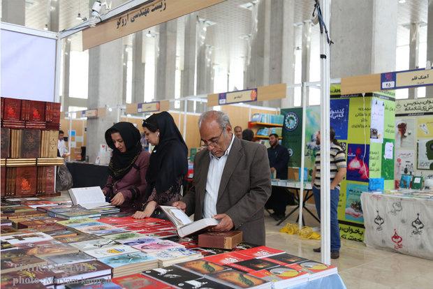 First day of Tehran Book Fair