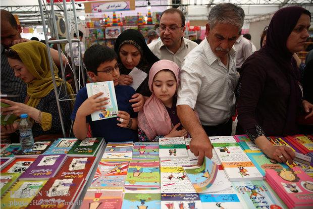 Second day of Tehran Book Fair