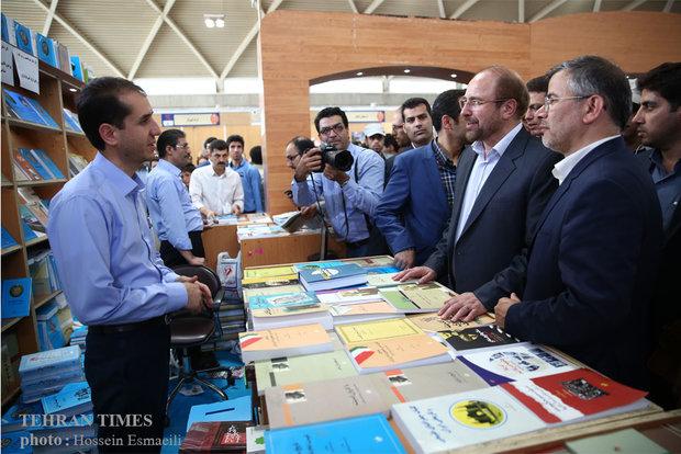 Third day of Tehran Intl. Book Fair