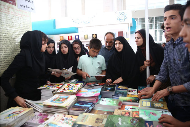 Third day of Tehran Intl. Book Fair