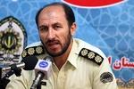 گزارش کذب بمب گذاری در خیابان شریف اصفهان