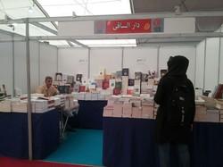 كتاب عربي متعب وسوق ساخنة لنقد الوهابية
