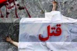 عامل قتل تبعه افغان در دشتستان دستگیر شد