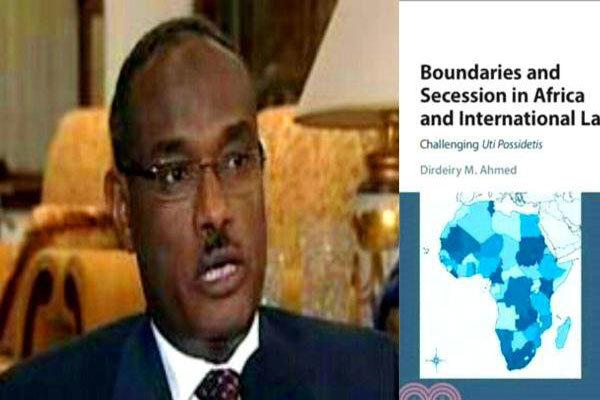 دیوان بین المللی دادگستری در دعاوی سرزمینی آفریقا اشتباه کرد